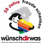 Logo of wünschdirwas e.V.